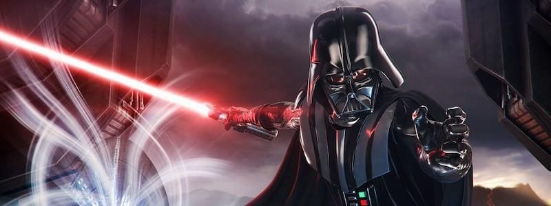Игра «Звездные войны» про Дарта Вейдера выйдет на PS4 в августе