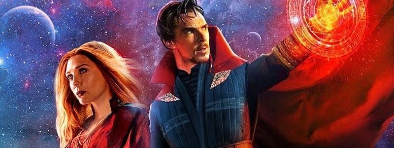 Юный Мститель появится в фильме «Доктор Стрэндж 2»