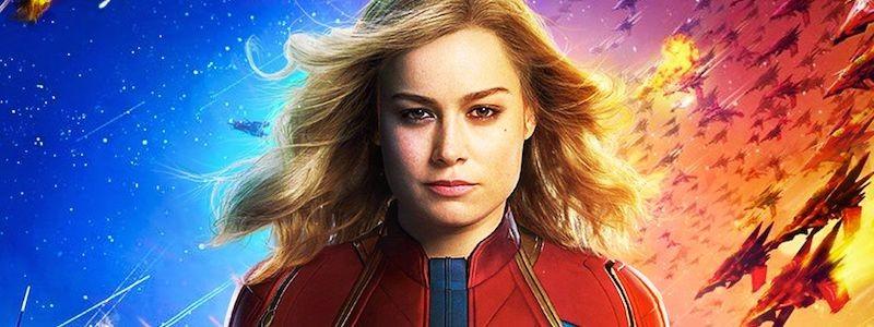 Marvel выбрали злодея для фильма «Капитан Марвел 2»