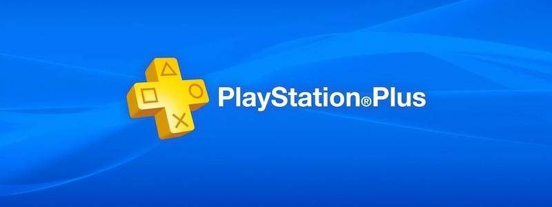 Какие бесплатные игры PS Plus могут быть в сентябре 2020