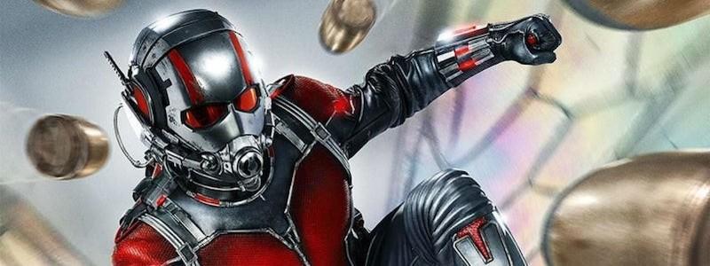 Культовый злодей Marvel появится в «Человеке-муравье 3»