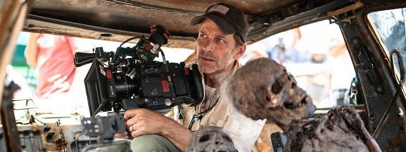 Зак Снайдер переснимет новый фильм «Армия мертвых» из-за скандала