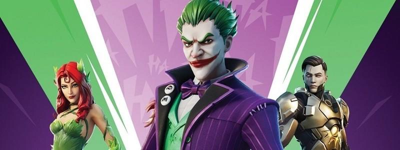 Джокер появится в Fortnite с выходом The Last Laugh Bundle