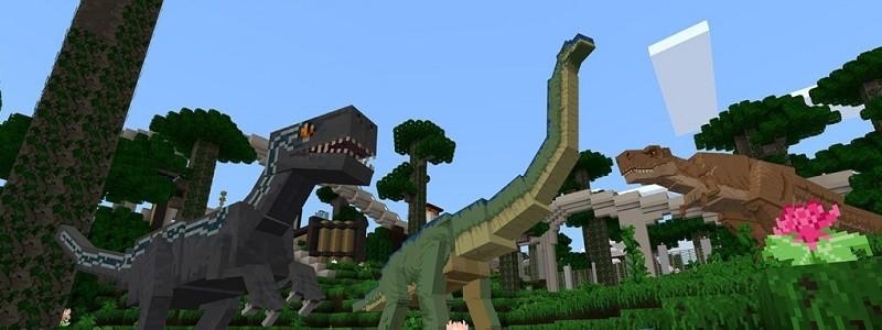 Динозавры появились в Minecraft