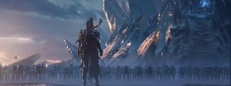 Подтверждена дата выхода World of Warcraft: Shadowlands