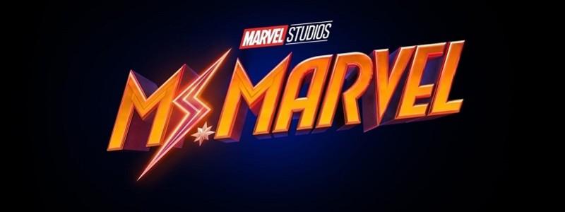 Режиссеры «Плохие парни навсегда» займутся «Мисс Марвел» для Marvel