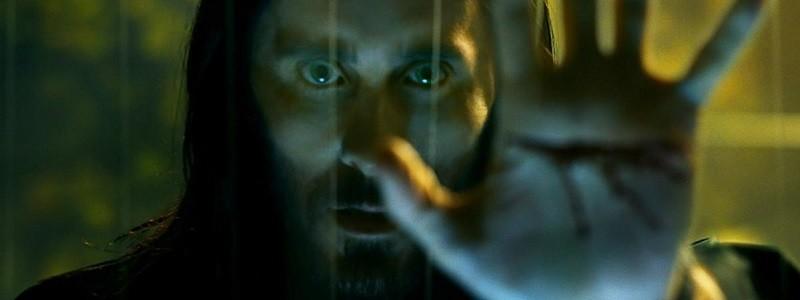 Sony отменили премьеру фильма «Морбиус» с Джаредом Лето