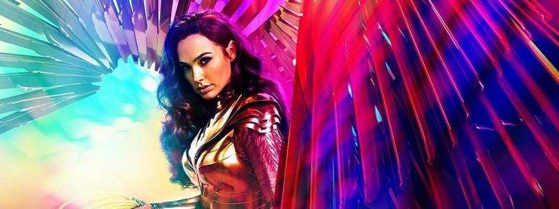 DC снова перенесли фильм «Чудо-женщина 1984»