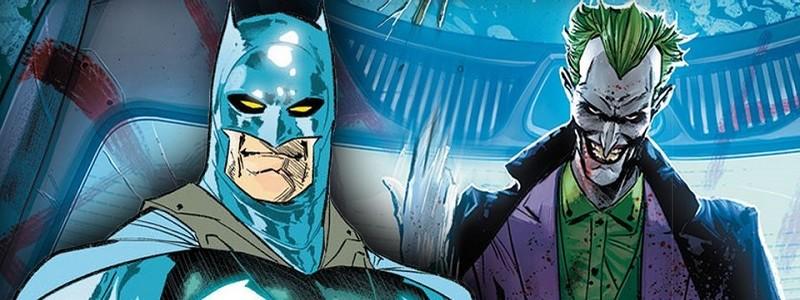 Джокер внезапно надел костюм Бэтмена. Он напомнил Джареда Лето