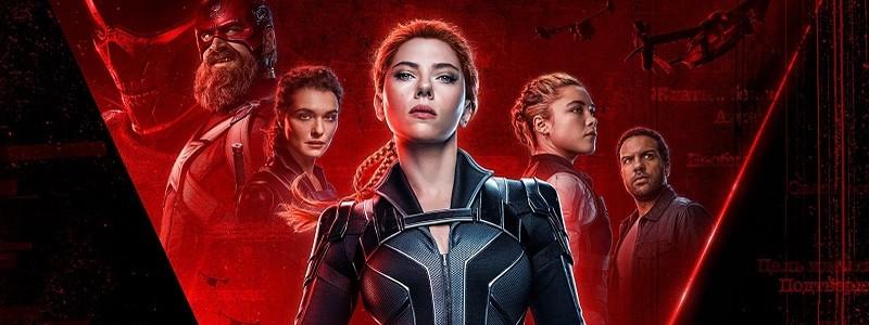Marvel готовятся выпустить фильм «Черная вдова»