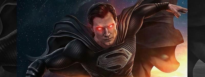 Супермена в черном костюме показали в космосе