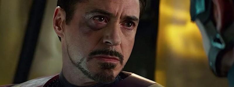 Marvel засветили номер телефона Тони Старка