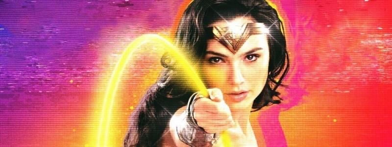 «Чудо-женщина 1984» будет снова перенесена на 2021 год
