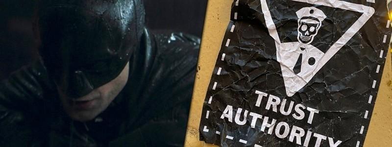 Новые фотографии фильма «Бэтмен» раскрыли детали Готэма