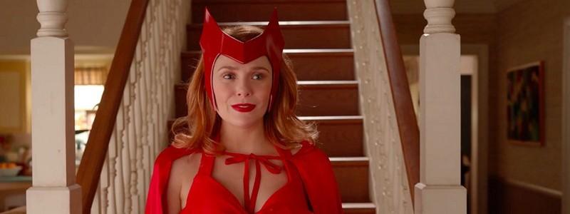 Marvel еще не закончили съемки сериала «ВандаВижен»