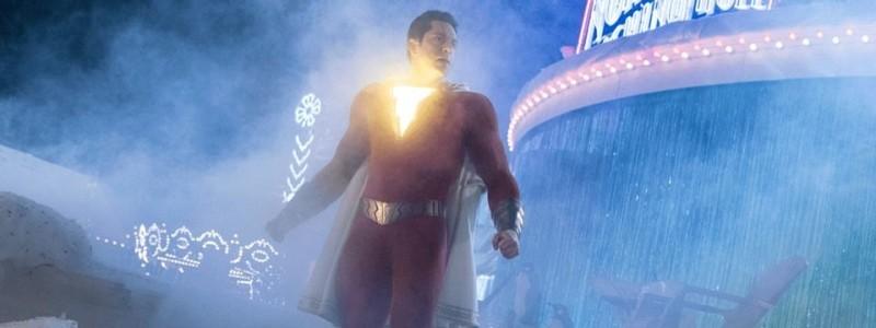 Три новых злодея DC появятся в фильме «Шазам 2»