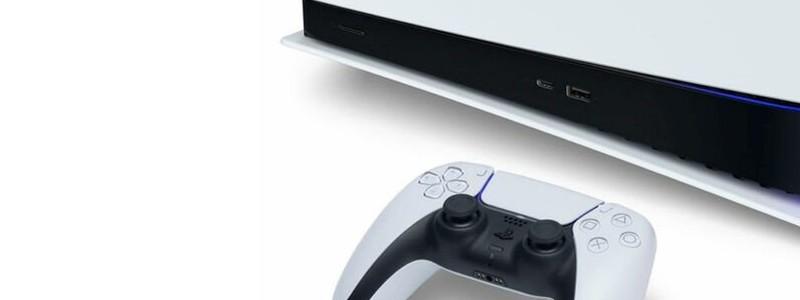 PS5 уже появилась в некоторых магазинах