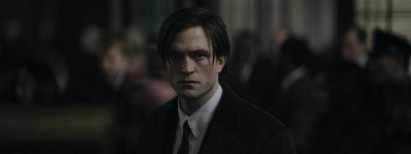 Роберт Паттинсон раскрыл подготовку к роли Бэтмена
