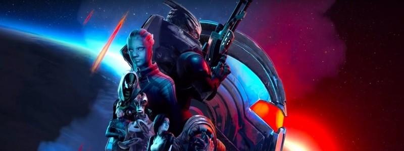 Утекла дата выхода Mass Effect Legendary Edition
