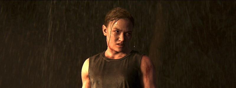 Новый трейлер The Last of Us 2 посвятили самому спорному элементу