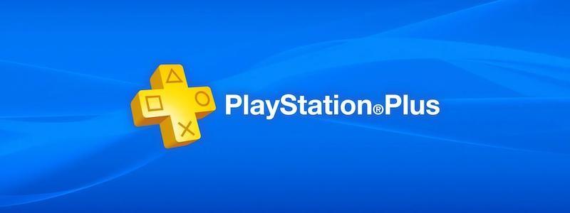Посчитано, на какую сумму раздали игр PS Plus в 2020 году