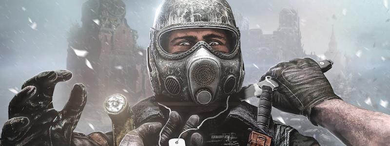 Утечка. Список бесплатных игр EGS в декабре: никаких Horizon и Far Cry 5