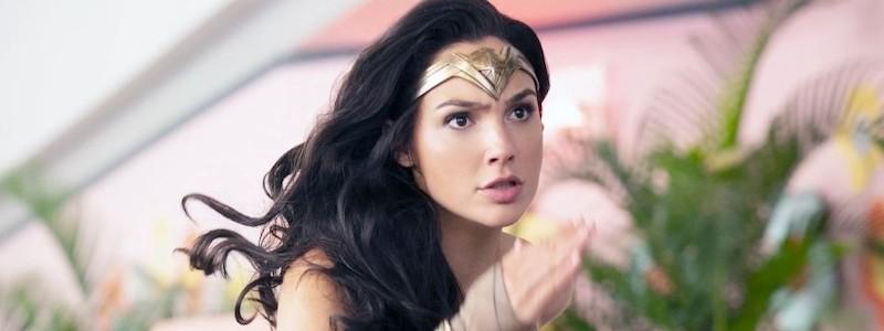 «Чудо-женщина 1984» получила самую низкую оценку в киновселенной DC