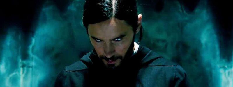 «Морбиус» не будет традиционным фильмом про супергероев