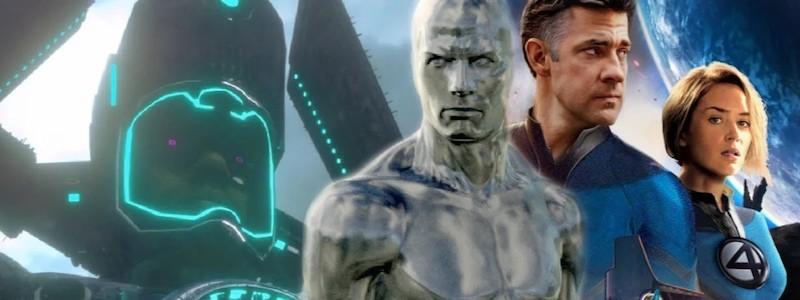 Новые детали фильма «Вечные» тизерят Фантастическую четверку в MCU