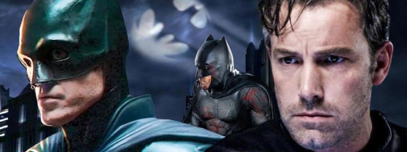 Подтверждены планы на Бэтмена в киновселенной DC