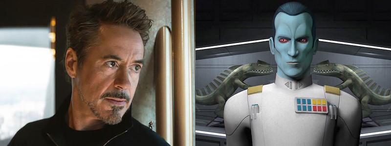 Как Роберт Дауни-младший выглядит в роли Трауна в «Звездных войнах»