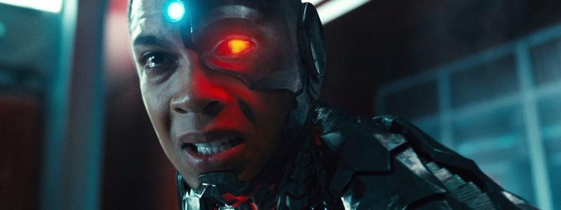 Подтверждено, что Киборга вырезали из киновселенной DC