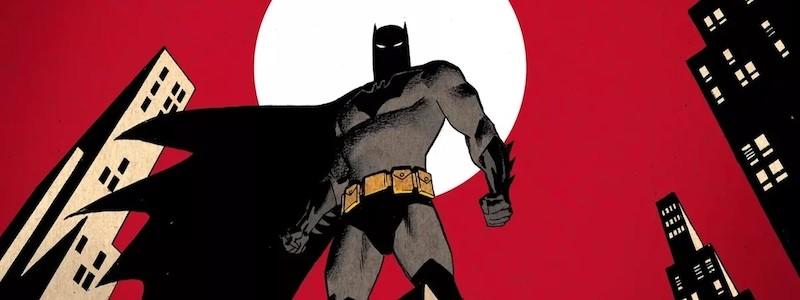 Слух: мультсериал «Бэтмен» продолжится в 2022 году