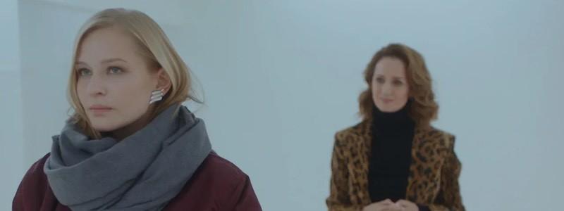 Фильм «Трое» с Викторией Исаковой вышел на IVI