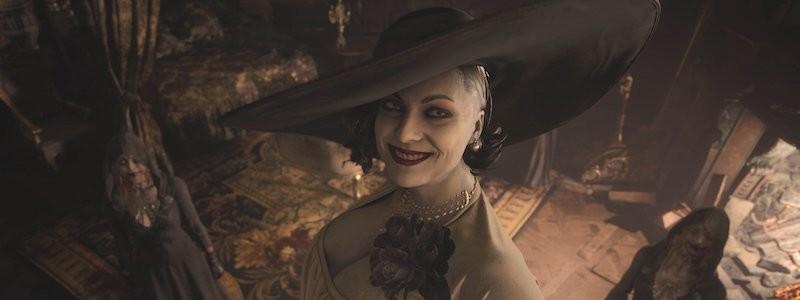 Подтвержден рост Леди Димитреску из Resident Evil 8: Village
