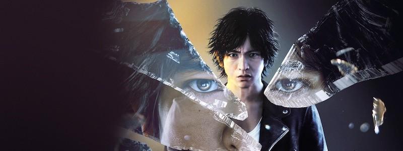 Названа дата выхода Judgment на PS5 и Xbox Series