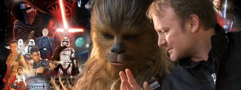 Новая трилогия «Звездные войны» от спорного режиссера не отменена