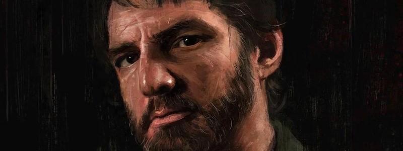 Нил Дракманн поделился артом с Педро Паскалем в роли Джоэла в сериале The Last of Us