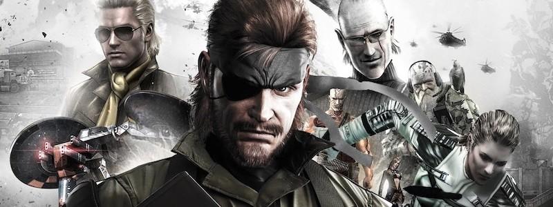 СМИ: новую игру Metal Gear Solid сделают не Konami