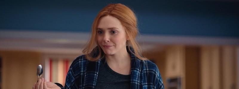 Первый кадр 9 эпизода «ВандаВижен»