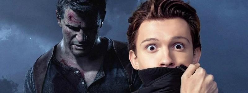 Том Холланд считает, не справился с ролью Дрейка в экранизации Uncharted