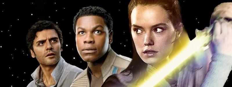 Почему фильм «Звездные войны 10» точно выйдет