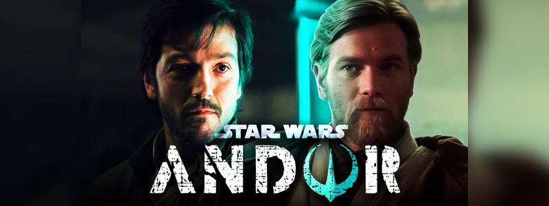 Утечка: Оби-Ван Кеноби появится в сериале «Звездные войны: Андор»