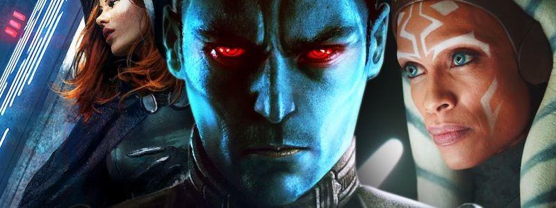 Раскрыт новый сериал «Звездные войны» про Трауна