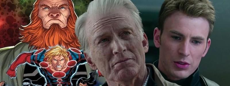 Капитан Америка может снова стать молодым в MCU благодаря «Вечным»