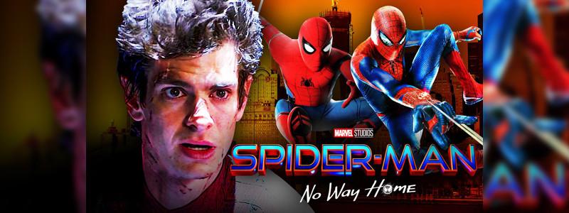 Новый намек на появление Эндрю Гарфилда в «Человеке-пауке: Нет пути домой»