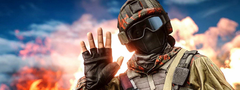 Слух: трейлер Battlefield 6 появится в мае 2021 года