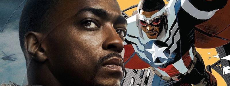 Раскрыт костюм замены Капитана Америка из сериала «Сокол и Зимний солдат»