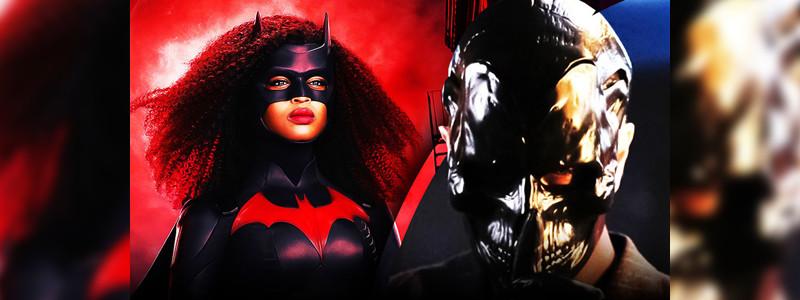 Первый взгляд на Черную маску из Arrowverse