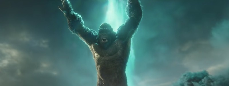 Объяснено, почему нет сцены после титров фильма «Годзилла против Конга»